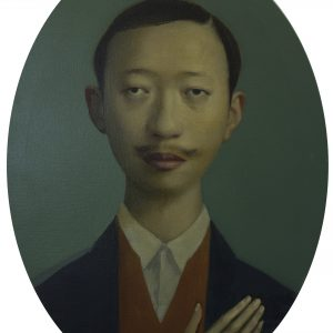 "Wang Ang With Moustache, 16 x 12"" Oil on Canvas"