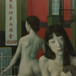 """Cosmos Chi Kung Ping Pong Club, 2021, 30"""" x 24"""", Oil On Canvas"""