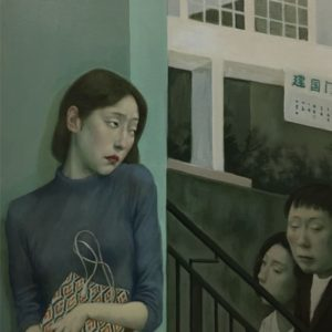 "Stalker, 2021, 30"" x 24"", Oil On Canvas"
