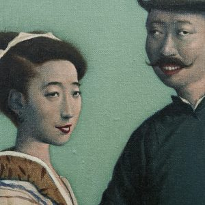 """Harmony, 9 x 18"""", Oil on Canvas"""