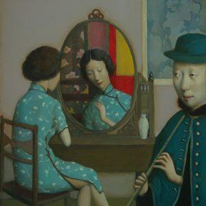 "Mirror, 15 x 20"", Oil on Canvas"