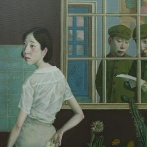 """Love Letter, 2021, 24"""" x 30"""", Oil On Canvas"""