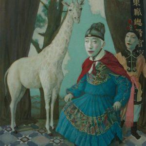 "Mr Kirin, 2021, 30"" x 24"", Oil On Canvas"