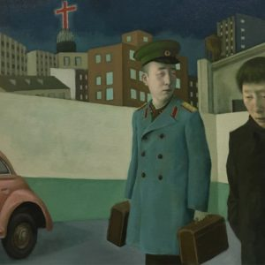 "Transfer, 2021, 18"" x 24"", Oil On Canvas"